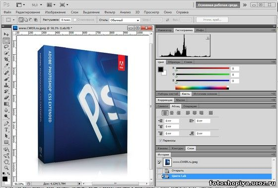 Adobe photoshop cs5 extended 12 0 4 repack final